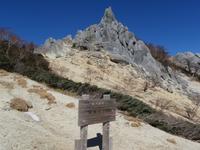 湯川高之 鳳凰山